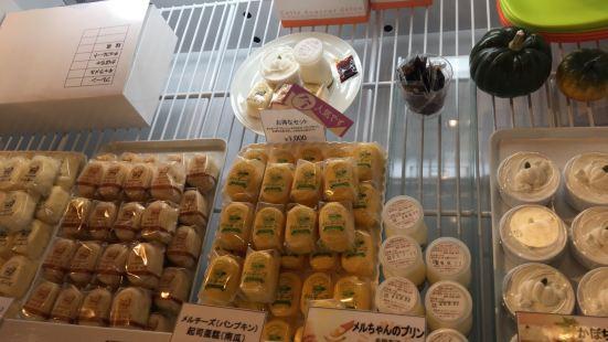 Petit Merveille Kanemori Akarenga Soko Bay Hakodate