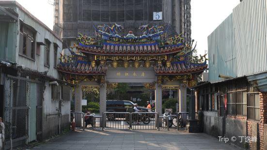 Mengchia Qingshui Temple