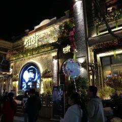 Nanchang Street User Photo