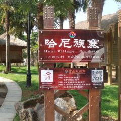 Yi Nationality Village User Photo