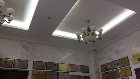 ZhongGuo XianDai GuoZhiBao YiShuGuan (QianMen)