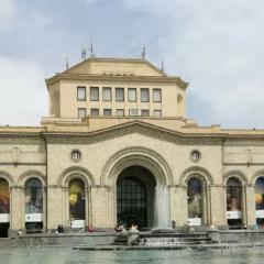 History Museum of Armenia User Photo