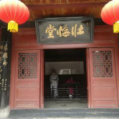 Hou Xun Former Residence User Photo