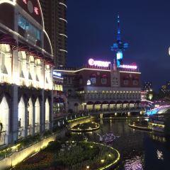 Yancheng International Street User Photo