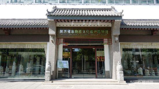 ShaanXiSheng FeiWuZhi WenHua YiChan ChenLieGuan