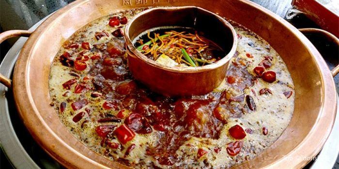 Jin Guan Hui · Yuan Xiang Hot Pot (Huan Cheng Xi Yuan)