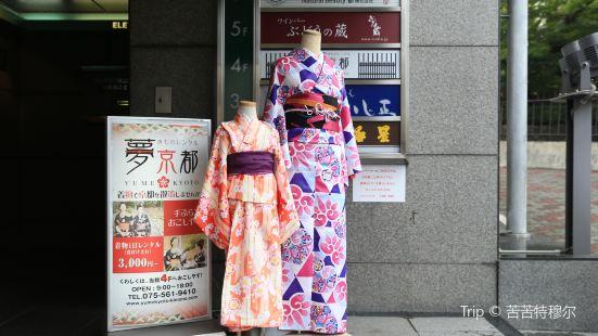 Kyoto Yumekyoto Kimono Rental