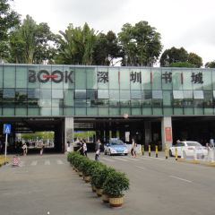 Shenzhen Book City User Photo