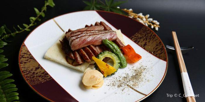 Kyoto cuisine Arashitei1