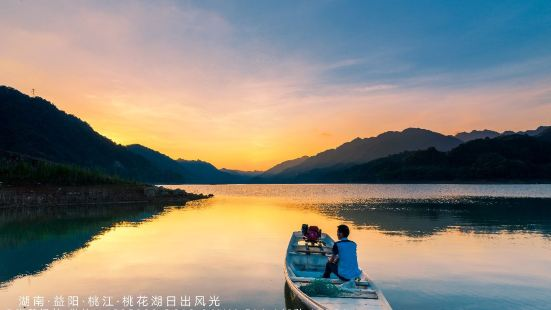 National Forest Park of Taohuajiang of Hunan