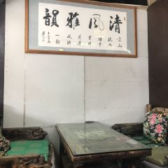 Ju De Yuan Restaurant User Photo