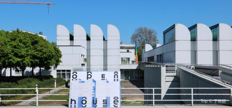 Bauhaus Archive1