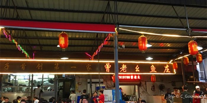 CengLao Yao Yu Zhuang1