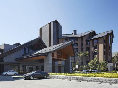 Vanke Songhua Lake International Resort
