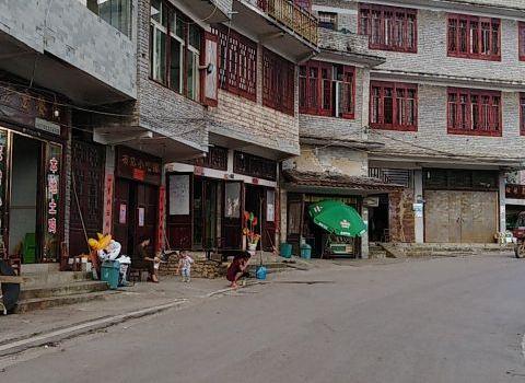 Shitou Village