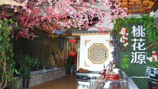 桃花源主題茶餐廳