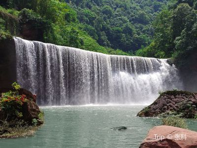 Chishui Danxia Tourist Area · Great Waterfall