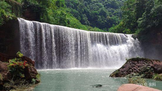 赤水丹霞旅遊區·大瀑布