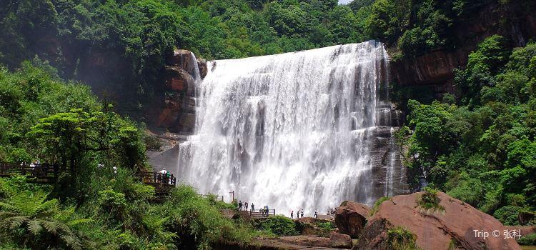 Chishui Danxia Tourist Area · Great Waterfall3