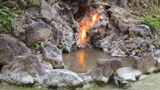Fire and Water Cave