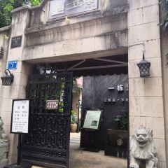 A Western-style building Yunnan Restaurant User Photo
