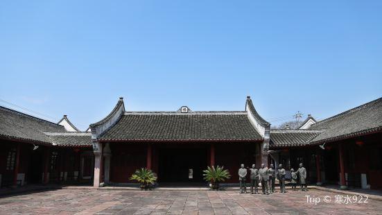 Jiangnan No.1 School