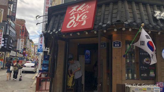 朝鮮的韓牛(建大店)