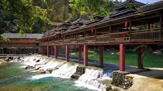 Yupu Folk Tourist Resort