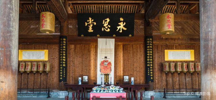 蕭江大宗祠3