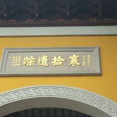 Fengqiao Scenic Area User Photo