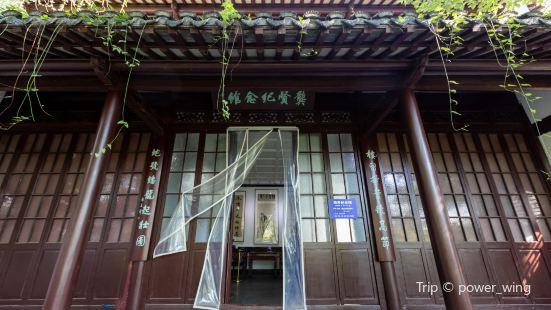龔賢紀念館