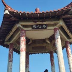 치싱타이 여행 사진