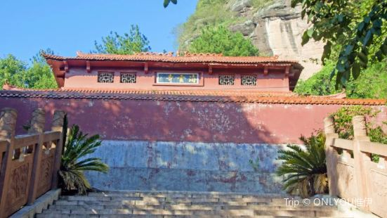 Haiyun Temple