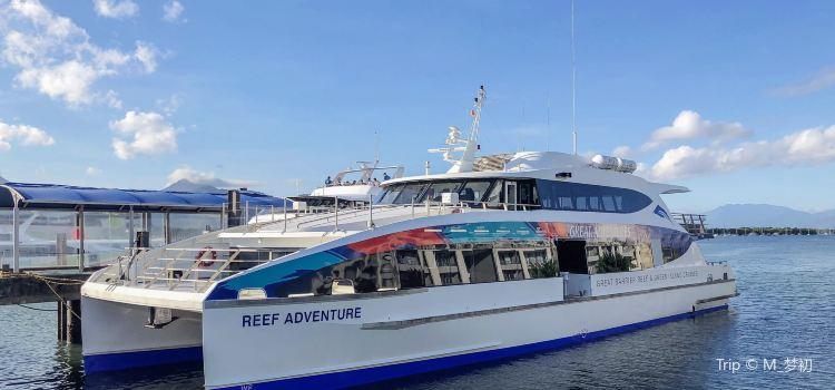 大冒險號大堡礁遊船