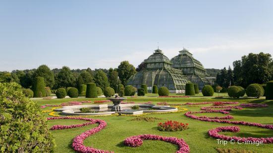 Orangerie Schonbrunn Palace