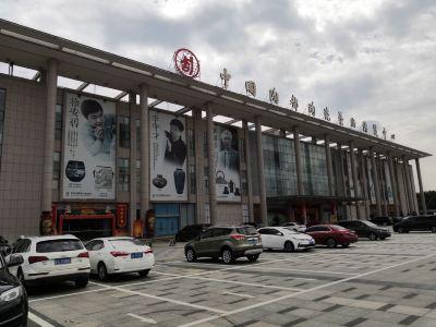 Ceram City of China Ceramics Art Exhibition Center