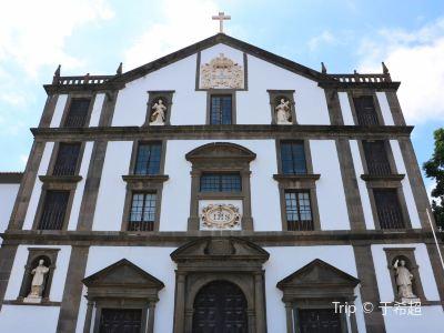 Igreja do Colegio Sao Joao Evangelista