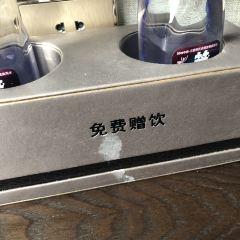 톈무호 위후반도 온천 여행 사진