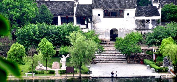 """Taohuatan (""""Peach Blossom Pool"""")"""