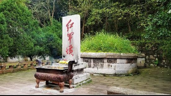 Hongjunfen