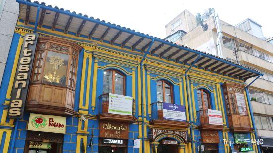 Centro Comercial la Casona del Museo