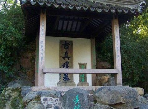 Zhenniang Tomb3