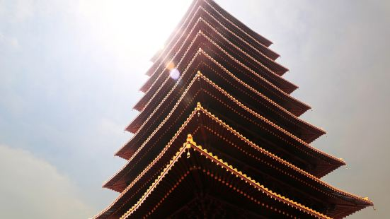 Foding Tower