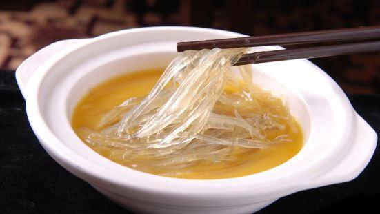 AYi BaoYu (TianHeBei Flagship Store)