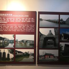 中國運河文化博物館用戶圖片