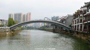 Chenzhou,decembertravel