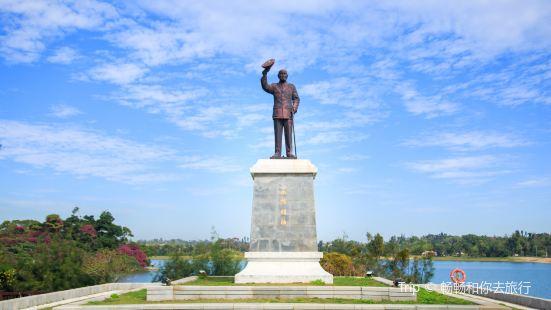 Zhong Zheng Park