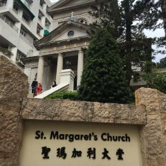 St. Margaret's Church User Photo