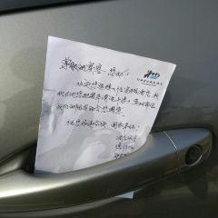 Futao Hot Spring User Photo