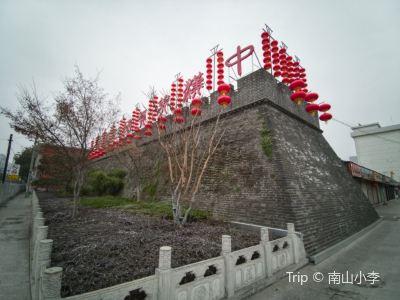Guchengqiang Relic Site
